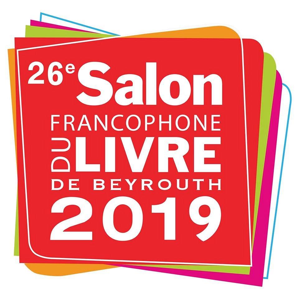 26eme_salon_du_livre_francophone_de_beyrouth_2019